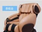 零重力太空舱多功能按摩椅