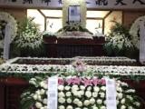 上海殡葬服务中心白事服务一条龙