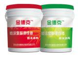 951聚氨酯防水涂料厂商|效果好的聚氨酯防水涂料大量出售