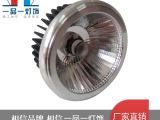 ar111射灯厂家直销 LED斗胆灯外壳配件 YAR111-02