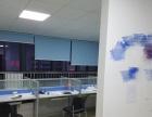 印象华都 写字楼 110平米 办公家具齐全 拎包办公
