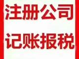 南沙代理記賬報稅南沙有資質財稅公司找廣州杰安財務咨詢公司