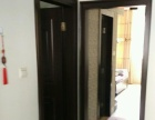 汇景新城南区 3室2厅2卫 精装全家具
