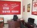 农村电商与快递进村的结合实现同城配送熊猫县运
