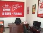 农村电商与快递进村的结合实现同城配送的项目熊猫县运
