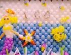 【康城宝贝】重庆专注用气球打造宝宝宴、儿童庆典