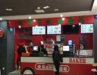宜春汉堡包加盟 6店合1 四季旺销