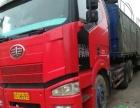 低价岀售2014年、解放9米6高栏货车、手续齐全、可贷款