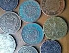 古币各种年代