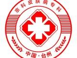 台州京科皮肤病冬季常见皮肤病你中了吗教你一招提前预防