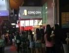 台湾满客贡茶加盟 冷饮热饮 投资金额 1-5万元