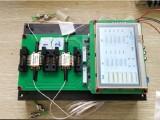蝶形激光驱动模块,集温控半导体驱动于一体的多功能模块