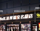 常州市制作LDE发光字,灯箱,楼顶大字,门头广告牌