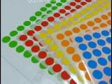 A4圆点哑面不干胶 彩色圆点标签贴纸直径