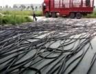 诸暨专业回收电缆线公司,诸暨发哦有电缆线回收,绍兴发电机回收