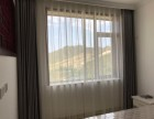 双井窗帘定做+建外soho窗帘定做 九龙山窗帘定做 上门测量