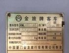苏州金龙 2014年上牌-2014年金龙客车37座非营运