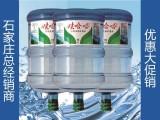 桥西海龙湾送水量大优惠-公司送水