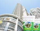 保合强力瓷砖粘结剂玻化砖背涂胶东莞地区招商加盟