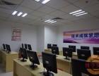 龙岗计算机培训学校-深圳博学实训IT学习基地
