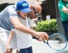 上海青少年网球培训