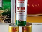 金星生啤 新品招信阳地区各级市场总代理