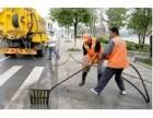专业工地排淤管道疏通工业管道清洗