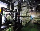 翔安电缆回收废旧机械回收工业边角料回收