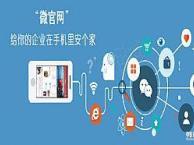 电子商务购物商城系统开发 定制购物网站建设