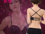 Y202维多利亚同款文胸 一片式无痕加厚聚拢收副乳上托调整型内衣