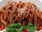 卤肉加盟 卤肉加盟店哪家较火 郑州卤肉培训