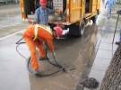 枣庄市管网管道清淤薛城区污水管道疏通枣庄市管道清洗