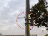 北京博睿勤电子围栏采集分析信息发布