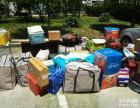 上海物流货运公司