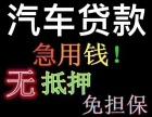 台州椒江葭沚终于找到哪里可以办理房屋抵押贷款呢