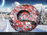 滑乐宝系列高档滑雪圈 滑雪圈 充气耐寒滑雪圈 雪上用品 旱地雪圈
