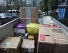 重庆沙坪坝 学生搬家 白领搬家 长途运输