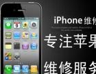 株洲专业苹果三星小米全系列换屏 手机维修 立等可取