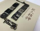 苹果7手机维修电话在郑州多少钱维修有人懂吗