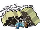 企业到底为何税负重,江苏税收优惠解决办法