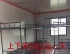 南京执磊集装箱有限公司专业生产制造活动房