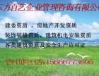 滨州机电工程施工总承包资质代办各项建筑资质代办