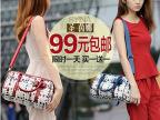 2014简佰格夏季新款时尚潮流欧美范菱格手提单肩斜挎女包包批发