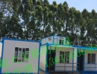 深圳住人集装箱、活动房生产、活动板房、集装箱房