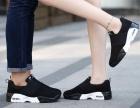 睿美商城 論一雙好鞋的重要性