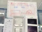 iPhone银16G 全新未使用