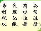 临沂地区兰山公司注册 食品经营许可证办理 个体公司注销