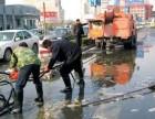 北京下水管道清理(怎么解决?