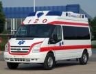 天津市救护车出租长途救护车跨省救护车医院救护车出租