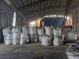 吉林辽宁黑龙江铁粉生产厂家 你不错的选择